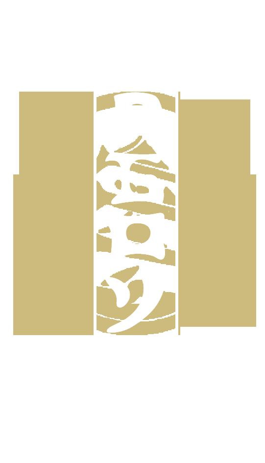 Logo Nagoya Sushi all you can eat Rovato